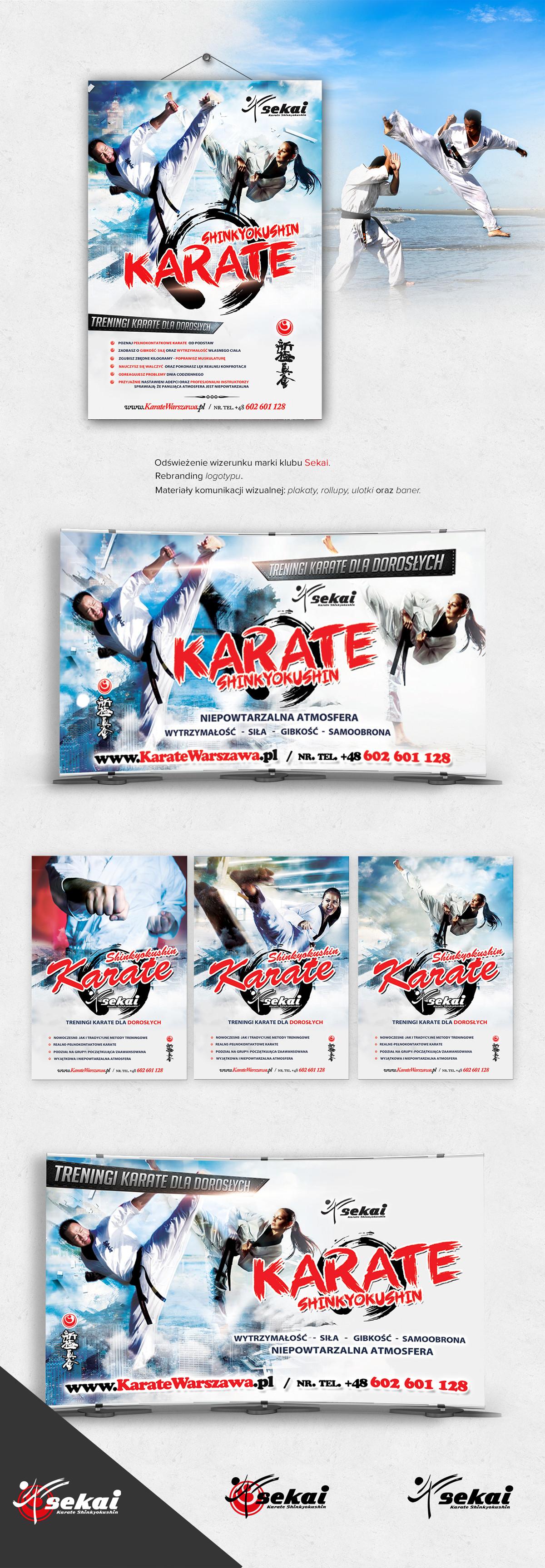 karate_sekai